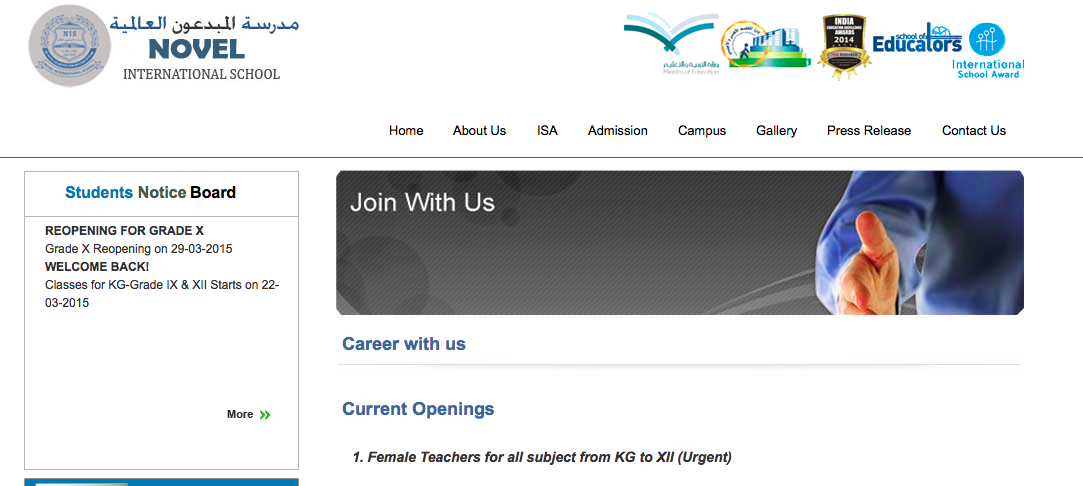 URGENT: NOVEL SCHOOL Looking for teachers for all subjects KG-G12