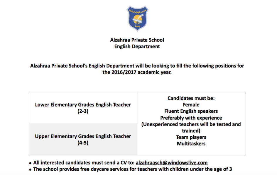 Al Zahraa Private School is Looking for English Teachers